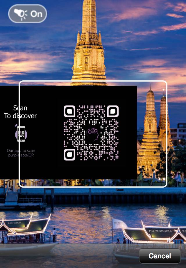inverted QR code reader